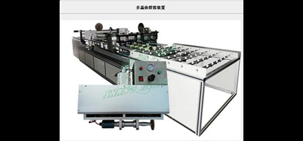 多晶体焊接装置