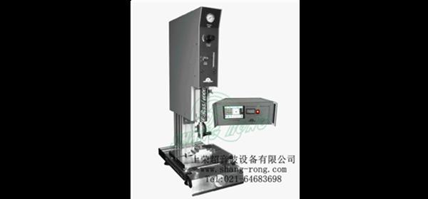 超音波标准机
