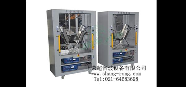 双头超音波焊接机2