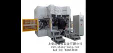 CRH-1200大型塑料管道焊接机