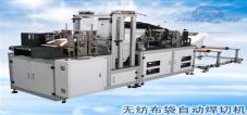 天津无纺布自动焊切机